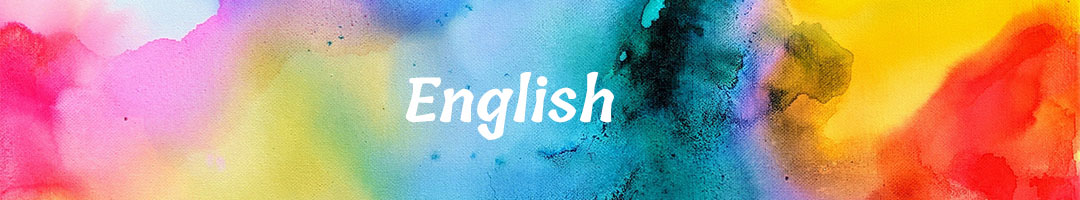 TBE English